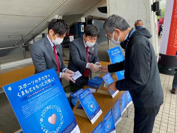 4/4ホームゲーム会場で先行受付を行い、スタジアムに来場されましたJリーグ・村井チェアマンも支援にご協力いただきました。