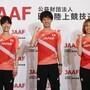 【東京2020オリンピック】日本代表内定選手会見