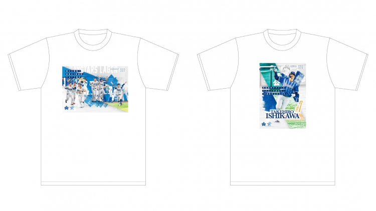"""『YDB 10th ANNIVERSARY GAME』関連グッズ""""Tシャツ"""""""