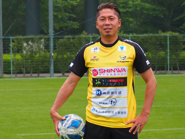 東海社会人サッカーリーグ2部のFC Bomboneraで、選手兼強化部長として6年ぶりに現役復帰した片桐淳至