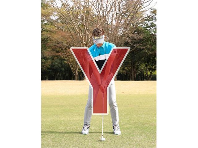 アドレスでは両腕とクラブが大文字のY字に見えるような姿勢を作る。