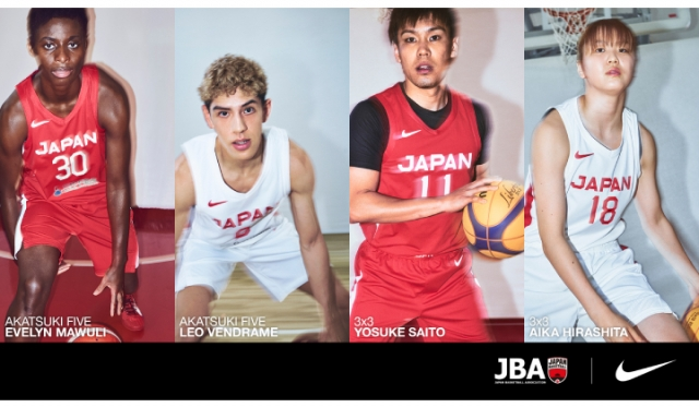 【ナイキ】日本バスケットボール発展のために ナイキと JBA がパートナーシップを締結