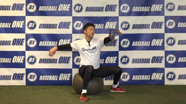 【野球練習メニュー】ピッチャーの体幹を使った練習方法