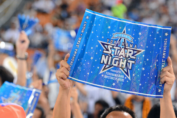2013年シーズンの目玉となるスペシャルイベントが夏休み中の8月2〜4日の3連戦で実施する「YOKOHAMA STAR☆NIGHT」だった