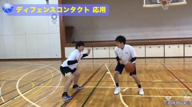 【バスケ練習メニュー】ディフェンスコンタクトドリル 応用