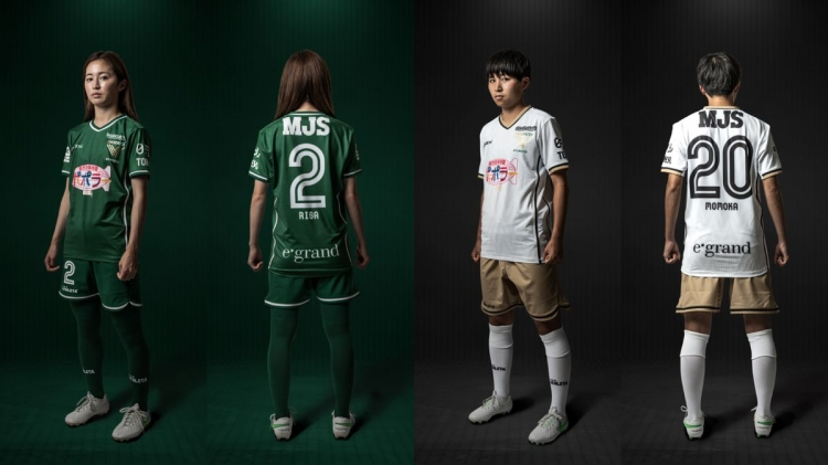 【FP】1st:VERDY GREEN|2nd:SHINE WHITE × PIONEER GOLD