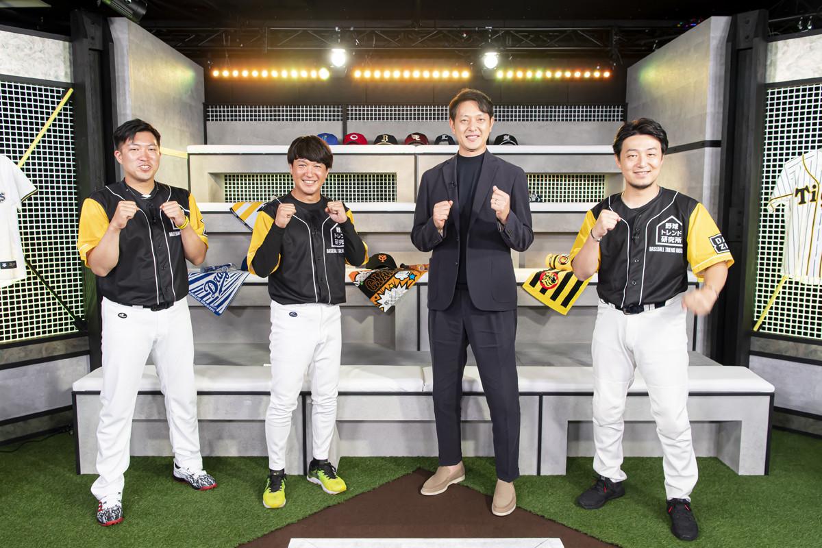スポーツ専門動画配信サービス『DAZN』で放送中の『野球トレンド研究所』(毎週月曜18時配信)に出演した岩隈氏。トクサン、アニキ、ライパチと熱い野球談議に花を咲かせた