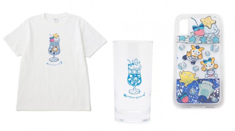 """DB.スターマン&DB.キララ×BART&CHAPYコラボグッズ 青いクリームソーダ""""Tシャツ/グラスタンブラー/iPhoneケース"""""""