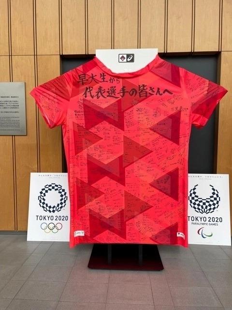 早稲田大学のキャンパスに展示されたBIG-Tシャツ