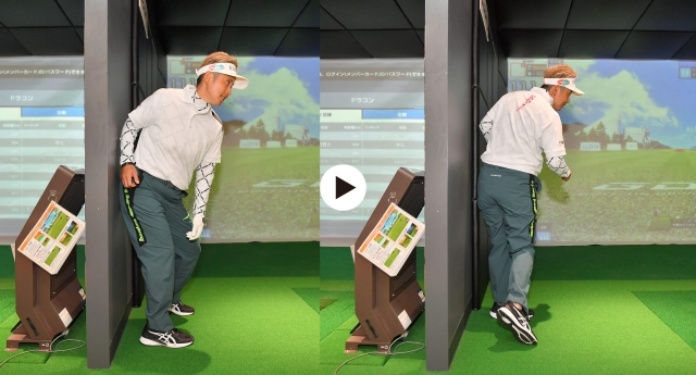 50代ゴルファーのための「飛距離アップ」大作戦