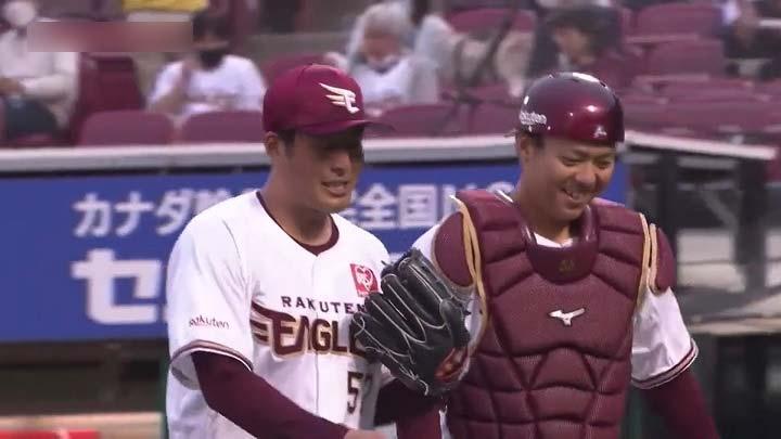 東北楽天ゴールデンイーグルス・瀧中瞭太投手