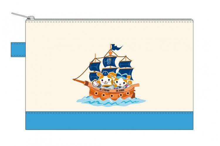 DB.スターマン&DB.キララ 海賊デザインポーチ(キャラメル入り)