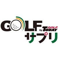 ゴルフサプリ